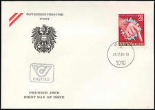 Austria 1980 Fight Againt Rheumatism FDC First Day Cover #C17697