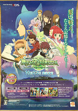 Tales of the World Reve Unitia RARE 3DS 51.5 cm x 73 Japanese Promo Poster #1