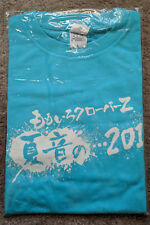 Momoiro Clover Z - 2012 Summer tour Official T-Shirt ( MomoKuro )