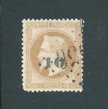 TIMBRE N° 34  NAPOLEON  10 S.10c NON EMIS