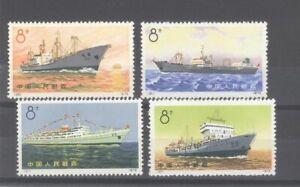PRC China 1972 Ship Mint NH Set (N7)
