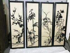 More details for set of 4 framed japanese wall hangings 19th century