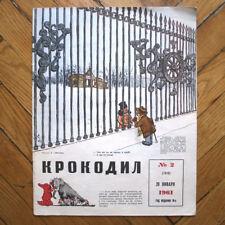 1961 #2 Soviet Russian Caricature Humor Magazine KROKODIL Anti NATO