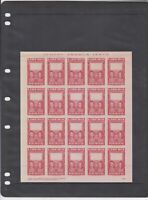 1952 Liberia Imperf Error Mint Never Hinged Stamps Sheet Ref 35946