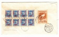 CHINA KUNMING to HONG KONG 1950 POSTMARKS ENVELOPE COVER MAO STAMP 1949 1951