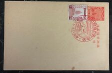 1930s Manchukuo Japan postcard Postal Stationary cover Airmail Cancel