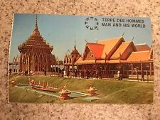 POSTCARD USED 1967 CANADA, QUEBEC, MONTREAL EXPO '67--THE THAILAND PAVILION