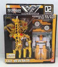 Bandai Machine Robo Mugenbine MRM Mugen 02 Build Giraffe Buildgiraffe (Korea Ver