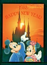 Postcard Disneyland Tokyo 1988 Happy New Year from Mickey and Minnie. B2