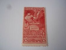 Italy Scott# 121. Mint NH, some gum disturbance due to age.