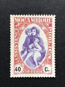 Mozambique 1929/39, Assistência Pública, 40 Cents Postal Tax. MNH Afinsa MZ IP35