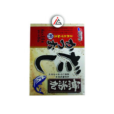 Shimaya - Mutenka Dashi Katsuo (NO MSG) - 84 gm