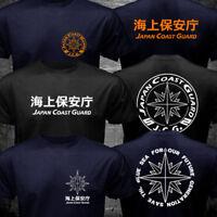 Rare Japan Coast Guard Marine Defense Special Rescue Team Military T-shirt