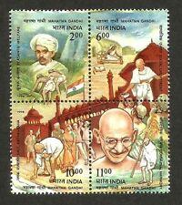 India 1998 Gandhi se-tenant MNH