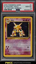 2000 Pokemon Game 1st Edition Korean Holo Alakazam #1 PSA 10 GEM MINT