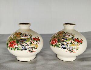 Miniature Vintage Asian Flower Pots