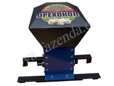 Walnut Electric/Automatic Drill Nut Cracking Machine
