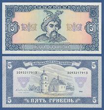 UKRAINE 5 Hryven 1992  UNC   P.105 a