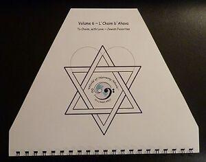 Zither Lap Harp Sheet Music ~ Jewish Favorites