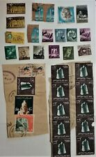 United Arab Republic Postage Stamps Uar Pre & Post War Issues (2 scans)