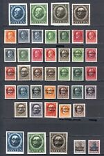 Bavaria Bayern 1914/1920 Collection Mint * with Mark Values and Overprints
