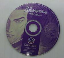 SHENMUE DISC 3 - Sega Dreamcast - UK PAL - DISC ONLY - VG COND