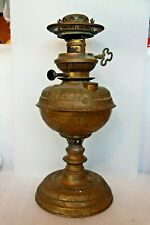 ancienne lampe a huile / pétrole  a restaurer dans son jus 2