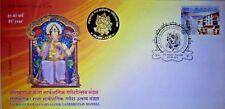 "India - ""LORD GANESHA ~ LALBAUGCHA RAJA"" Ltd Ed Special Cover Pres Pack 2014 !"