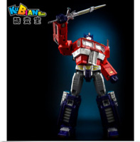 NEW Transformers G1 Metal Parts Masterpiece Optimus Prime MP10V MP10-V