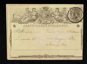 1872 Belgium Postal Card To Brussels from ?