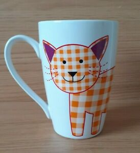 Unbranded Cat Latte Mug With Large Handle - For The Cat Lover
