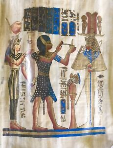 Papiro Egizio Souvenir Di Viaggio 44 x 34 Quadro Dipinto No Cornice
