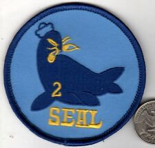 US Navy SEAL TEAM TWO Squadron 3 INCH Patch Elite Special Forces