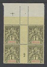 Indo-China 1892-1900  1FR Margin Gutter Block VF MNH (20)