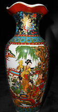 Antique Vase Chinese Satsuma Urn Brushpot Moriage 1800's Beaded Lip Multicolor
