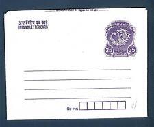 INDIA INDIPENDENTE  - 1950-1990 - INLAND LETTER CARD - 35P viola - Slogan Gandhi