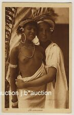 LEHNERT & LANDROCK #132: YOUNG ARAB COUPLE * Vintage 1910s Ethnic Nude PC
