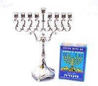 "Jewish Menorah Chanukah Hanukkah israel Nickel Judaica 8.2""+ gift 44 candles"
