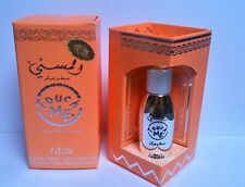Touch Me Best Selling fragrance Oil Perfume by Nabeel 10 ml For Woman