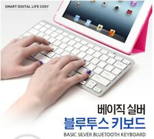 Cosy Basic Silver Color Bluetooth Keyboard Korean character 한글자판 KB1352BT
