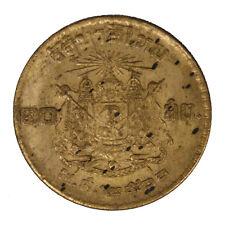 Tailandia Thailand 10 Satang BE2500 (1957) #2781A