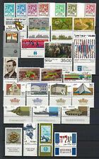 Israel 1983 Complete Year Set MNH Tabs and Souvenir Sheets