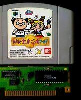 Tamagotchi World (Nintendo 64) NUS-NTWJ-JPN - Authentic, Tested