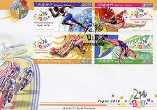 Macau Macao 2016 FDC Summer Olympics Rio 2016 4v Set Cover Athletics Stamps