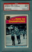 1976 77 OPC PSA 9 MINT STANLEY CUP CHAMPIONS MONTREAL CANADIENS SWEEP FLYERS