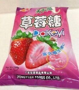 12 Bags, Hong Yuan, Strawberry , Hard Candy, 12.35 oz