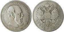 RUSSIE  ,  ALEXANDRE  III  ,  ROUBLE  ARGENT  1893