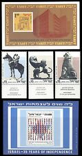 Lot of 5 Israel:  MNH 438a, 838a, Souvenir Sheets and  863-865 w/tabs