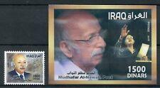 Iraq 2018 MNH Mudhafar Al-Nawab Poet 1v Set + 1v 3D M/S Writers Poets Stamps