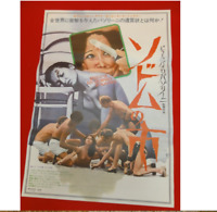 Pier Paolo Pasolini SALO: 120 DAYS OF SODOM original MOVIE POSTER JAPAN B2 1975